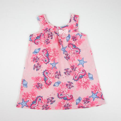Vestido Estampado Fundo do Mar 40592 - Alenice
