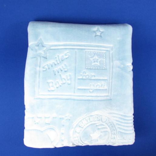 Cobertor Exclusive Estampado Alto Relevo Usinho Mensageiro Azul  2174580743106 - Colibri